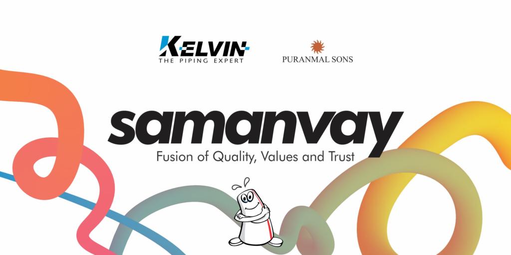 Samanvay Event